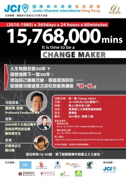 JCIHK Change Maker Seminar circular